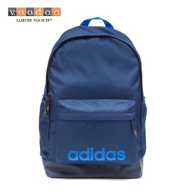 Adidas ruksak CD9625 BP N DAILY 2