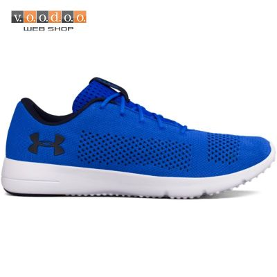 UNDER ARMOUR TENISICE RAPID-UBL/WHT/MDN