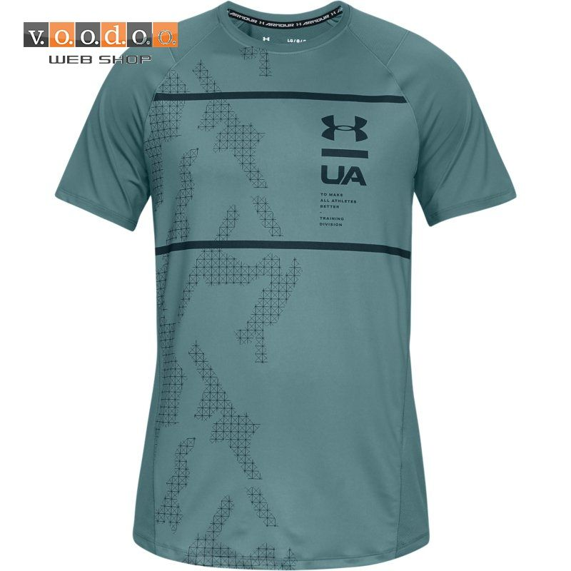 UNDER ARMOUR MAJICA MK1 SS Q2 GREY/GREEN