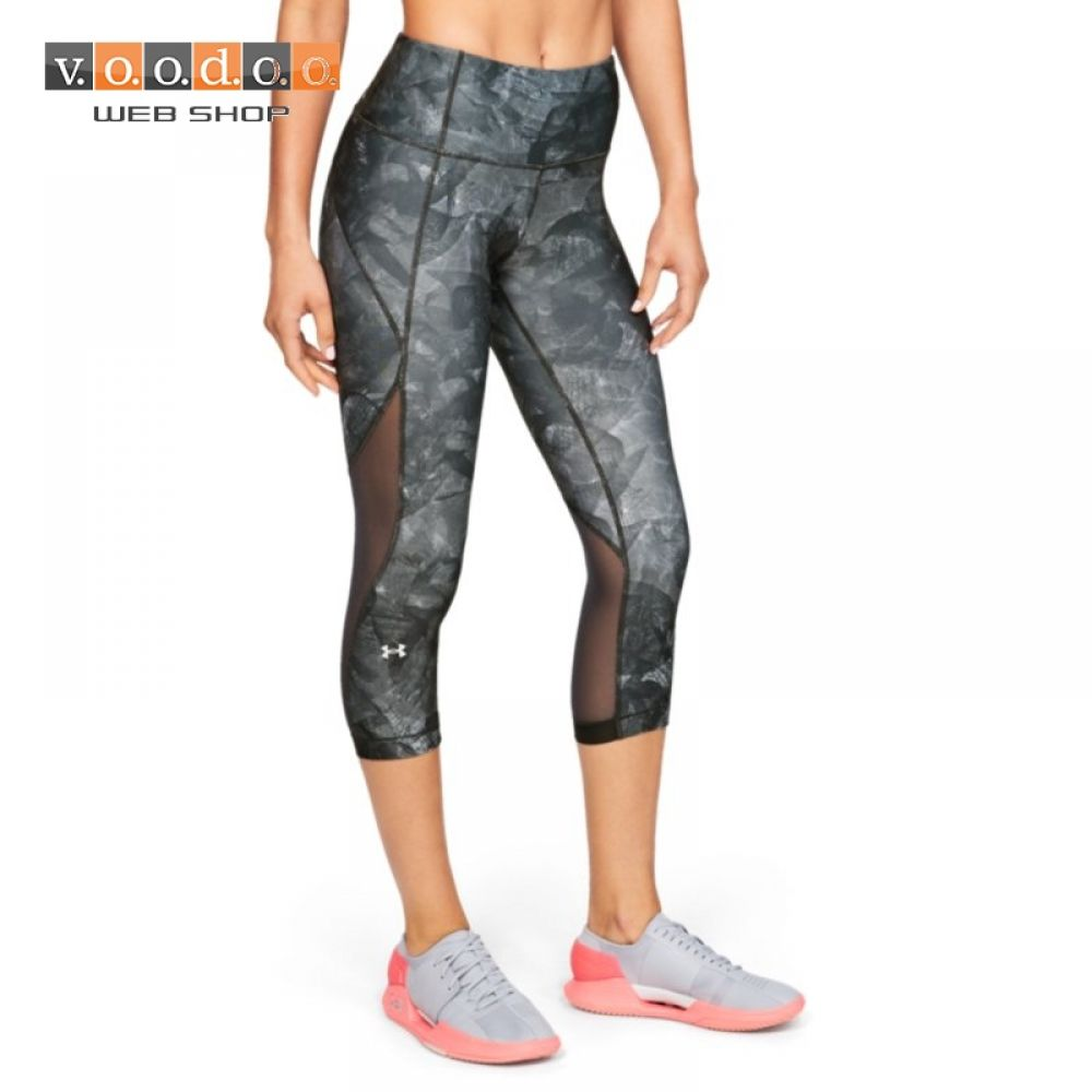 UNDER ARMOUR HG ARMOUR CAPRI TAJICE GREY