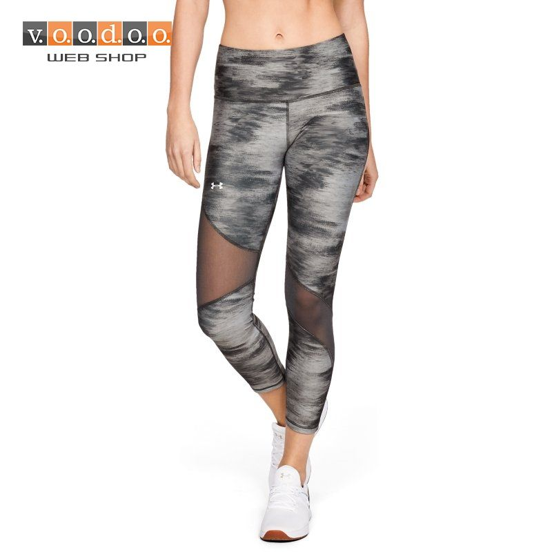 UNDER ARMOUR HG ARMOUR ANKLE CROP GREY