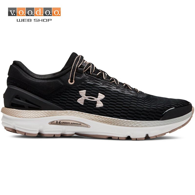 UNDER ARMOUR SNEAKERS CHARGED INTAKE 3 BLK/WHT