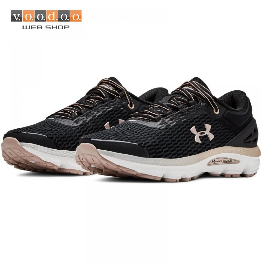 UNDER ARMOUR TENISICE W CHARGED INTAKE 3 BLK/WHT