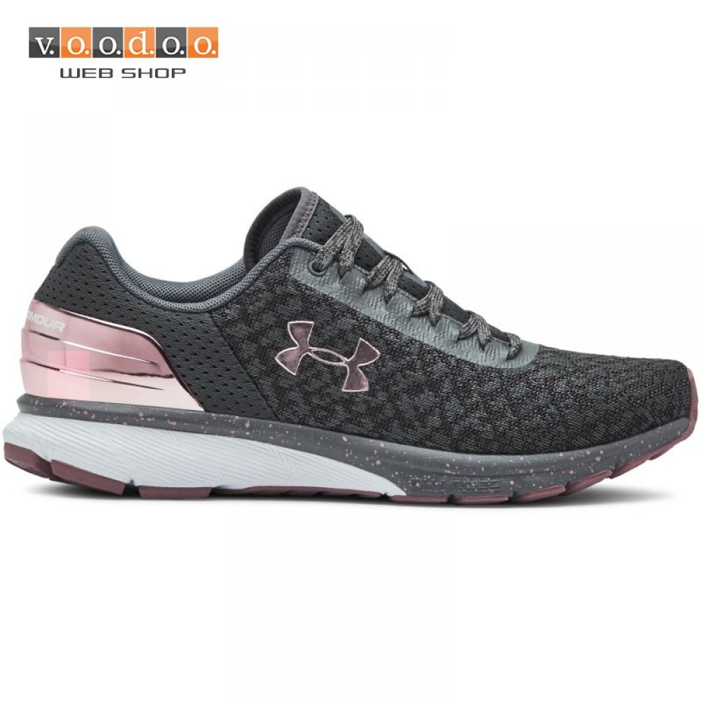 UNDER ARMOUR TENISICE W CHARGED ESCAPE 2 CHROME